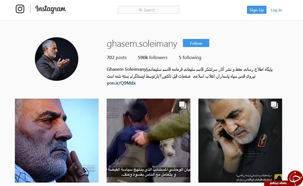 صفحه رسمی اینستاگرام سرلشکر قاسم سلیمانی، مجددا بازگشت