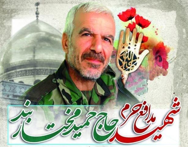 سوال ویژه نوه شهید مدافع حرم، مجید مختاربند از مقام معظم رهبری چه بود؟ + فیلم