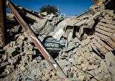 باشگاه خبرنگاران -تخریب 2هزارو 700 واحد مددجویان کمیته در زلزله