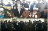 باشگاه خبرنگاران -معرفی امام جمعه جدید شهرستان بروجن