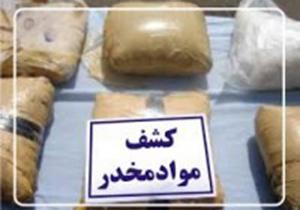 باشگاه خبرنگاران -ناکامی قاچاقچیان در انتقال ۱۲۷ کیلوگرم تریاک در لارستان