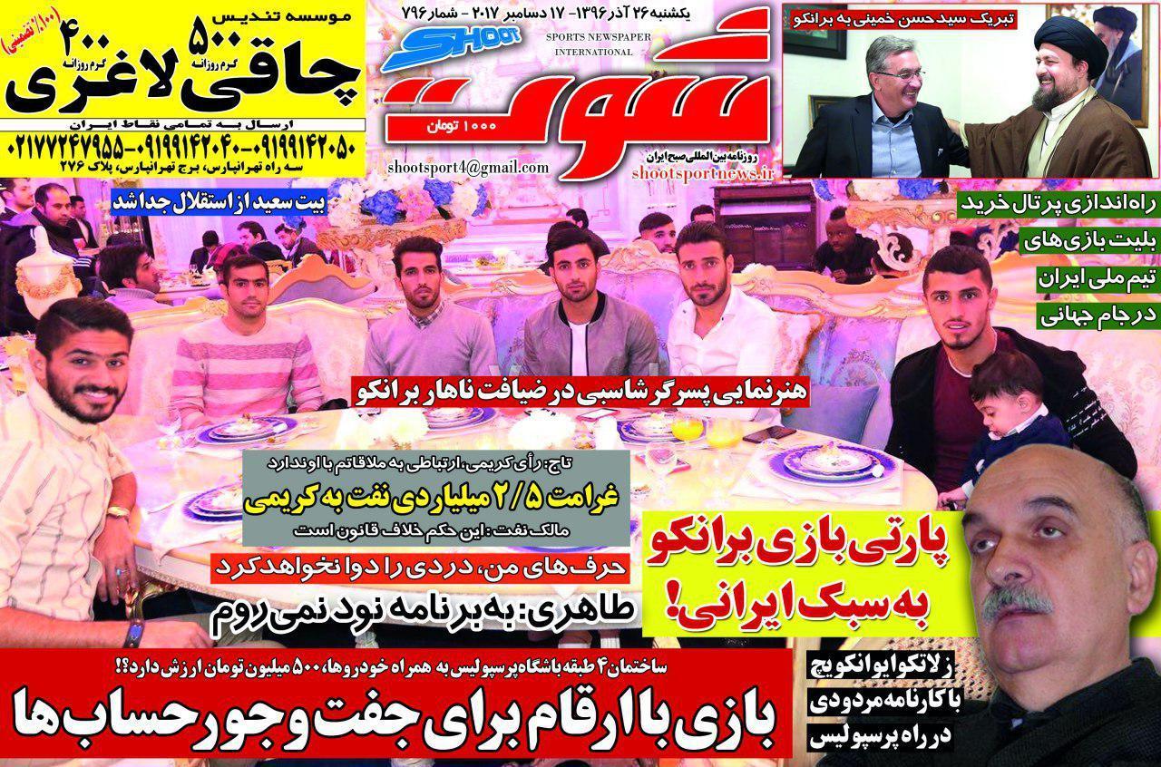دردسرهای برانکو با ۲ تیم ملی/