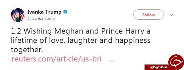 پیام توییتری ایوانکا ترامپ برای «پرنس هری» خبرساز شد+ تصاویر
