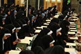 باشگاه خبرنگاران -افزایش سطح آموزش های قرآنی در ایلام