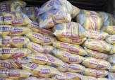 باشگاه خبرنگاران - کشف 2 تن برنج قاچاق در کهنوج