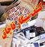 باشگاه خبرنگاران - کشف 940 نخ سیگار قاچاق در شیروان