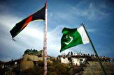 باشگاه خبرنگاران - تاکید هیات پاکستانی بر ضرورت اعتماد سازی میان کابل و اسلام آباد