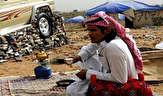 باشگاه خبرنگاران - شگرد تازه جوانان عربستانی برای کاسبی +فیلم