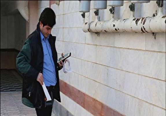 باشگاه خبرنگاران - صدور قبض آنی در شرکت گاز خراسان شمالی