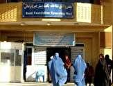 باشگاه خبرنگاران - افزایش سقط جنین در هرات