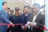باشگاه خبرنگاران - افتتاح زمین چمن مصنوعی در دبستان شاهد شهرکرد