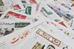 از جنجال در بهارستان تا روحانی در مخمصه دلار