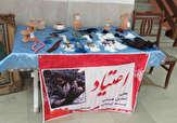 باشگاه خبرنگاران - افتتاح نمایشگاه «کاریکاتور اعتیاد» در ملایر