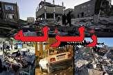 باشگاه خبرنگاران - بهرهمندی 31 روستای زلزلهزده ازگله از خدمات قرارگاه شهید همدانی