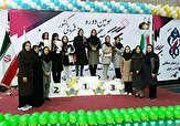 باشگاه خبرنگاران - بانوان فارس بر سکوی نخست آمادگی جسمانی کشور
