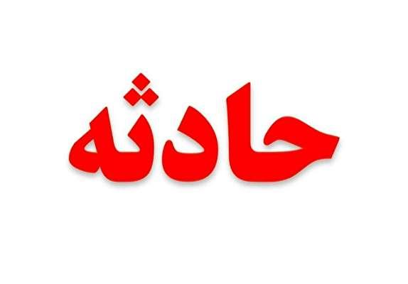 باشگاه خبرنگاران -استخر آمونیاک، قتلگاه 2 کارگر دزفولی