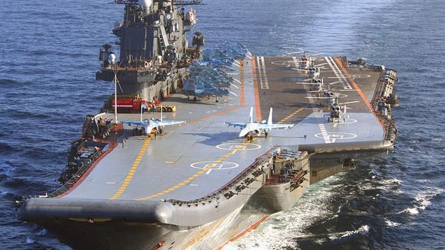 راهبرد جدید دریایی روسیه مقابل ناتو