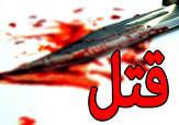 باشگاه خبرنگاران -قتل فجیع نگهبان ساختمان توسط همکارش/قاتل کمتر از 2 ساعت دستگیر شد