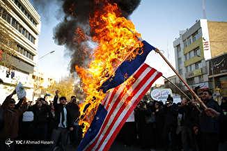 تجمع ضداستکباری جمعی از دانشجویان مقابل دفتر نمایندگی سازمان ملل در مشهد