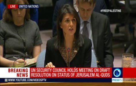 جلسه شورای امنیت برای بررسی پیشنویس قطعنامهای درباره قدس/ قطعنامه مصر درباره قدس با وتوی آمریکا تصویب نشد