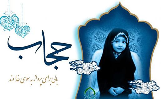 سالروز منع حجاب به دستور رضا خان
