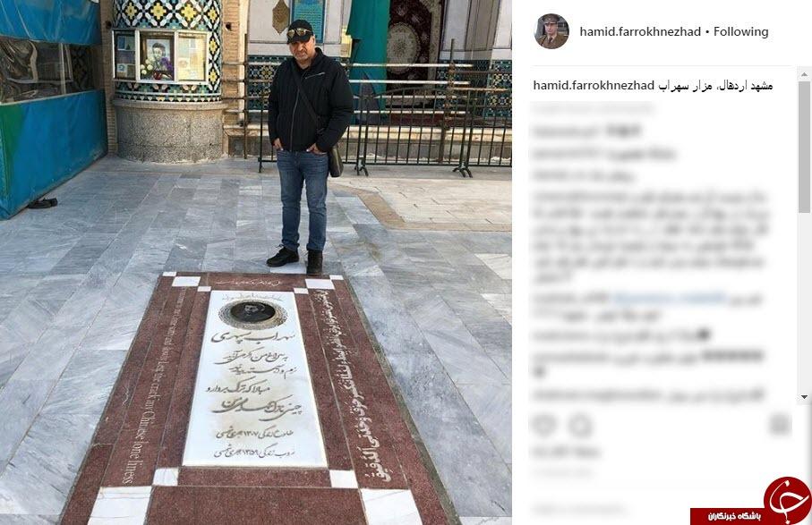 حمید فرخ نژاد بر مزار شاعر معاصر ایرانی+عکس