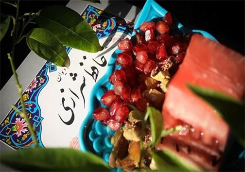 یلدا، طولانیترین شب سال / روسمات مردم لرستان در شب یلدا + تصاویر