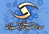 باشگاه خبرنگاران -آدینه ای خوش با صدا و سیمای قزوین