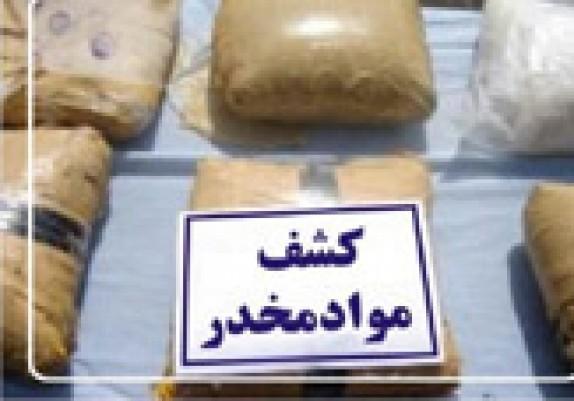 باشگاه خبرنگاران -کشف محموله 58 کیلویی تریاک و حشیش در جاده شیراز – یاسوج
