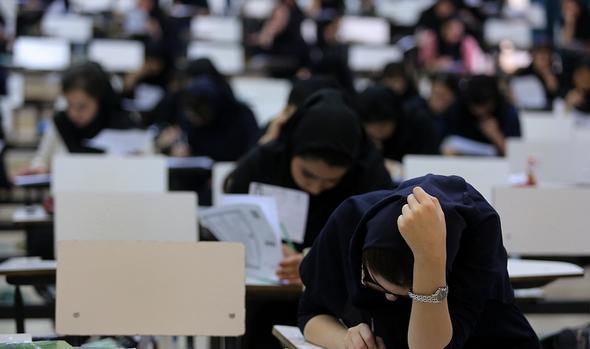 برگزاری هم زمان آزمون دکترای دولتی و آزاد / یکسان بودن سوالات  آزمون دکترای دولتی و آزاد