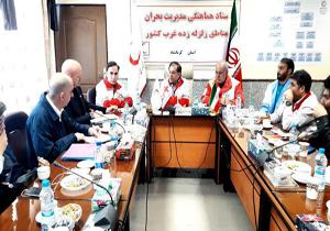 اعلام آمادگی سازمان ملل برای کمک به مردم زلزله زده کرمانشاه