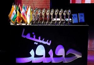 پردیس چارسو میزبان جشنواره «سینماحقیقت» شد