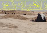 باشگاه خبرنگاران -اعزام کاروان دانش آموزی گراش به اردوی راهیان نور