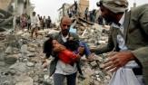 باشگاه خبرنگاران -محکومیت ادامه محاصره یمن از سوی ائتلاف سعودی