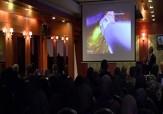 باشگاه خبرنگاران -اختتامیه همایش بین المللی روشهای جراحی کم تهاجمی در شیراز