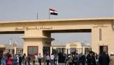 باشگاه خبرنگاران -مصر گذرگاه رفح را تا اطلاع ثانوی میبندد