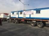 باشگاه خبرنگاران -ارسال کانکس به مناطق زلزله زده + فیلم