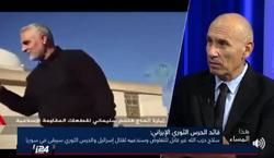 تهدید به ترور سردار سلیمانی در شبکه تلویزیون صهیونیستی+ فیلم