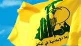 باشگاه خبرنگاران -نایب رئیس شورای اجرایی حزب الله: لبنان جایی برای جبران ناکامیهای رژیم سعودی نیست