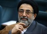 باشگاه خبرنگاران -ساماندهی شورای عالی سیاستگذاری اصلاحطلبان/شیوه انتخاب اعضا تا هفته آینده قطعی میشود