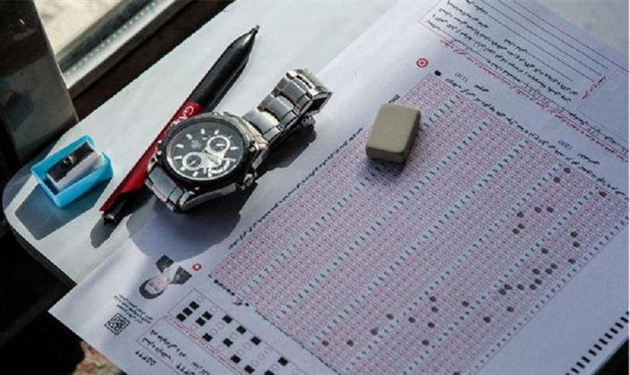 ثبت نام بیش از 7 هزار داوطلب در آزمون دکترای ۹۷