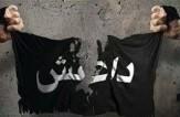 باشگاه خبرنگاران -چرایی حمله خونین داعش در سینا