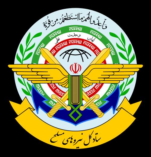 ستاد کل نیروهای مسلح پیروزی جبهه مقاومت ی و ش ت گرو تروریستی را تبریک گفت