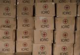 باشگاه خبرنگاران -کمک 500 هزار دلاری صلیب سرخ به ایران
