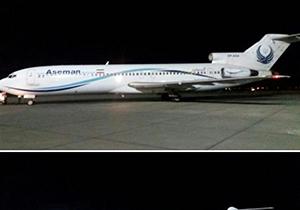 پرواز تهران به بجنورد در مشهد به زمین نشست