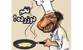 باشگاه خبرنگاران -ماجرای تخم مرغ دو زرده عزت الله ضرغامی چیست؟ +عکس