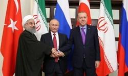 اردوغان: ملاقاتهای مقامات ایران، ترکیه و روسیه به صورت مداوم ادامه خواهد یافت
