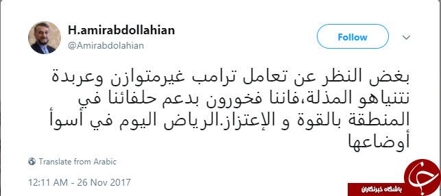 واکنش مقتدرانه امیر عبداللهیان به راهبرد ایالات متحده، رژیم صهیونیستی و عربستان در منطقه +عکس