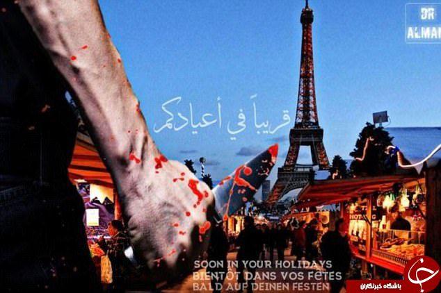 پوسترهای تبلیغاتی تهدیدآمیز داعش در آستانه کریسمس+ تصاویر