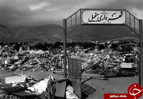 10 زلزله مخرب جهان +تصاویر